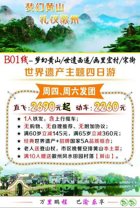 3CQ)`TD68A}Z9SYA@HK$WT2.jpg