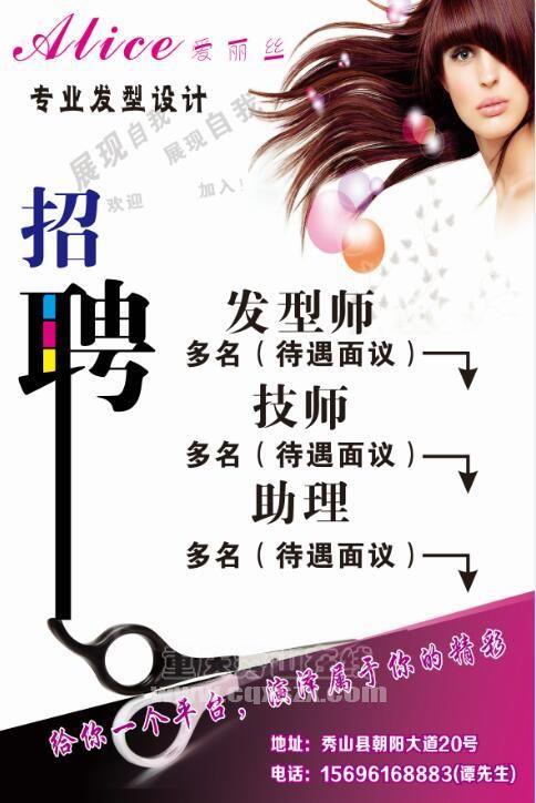 QQ图片20170417103634.jpg