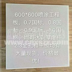 工程天花板_副本.jpg