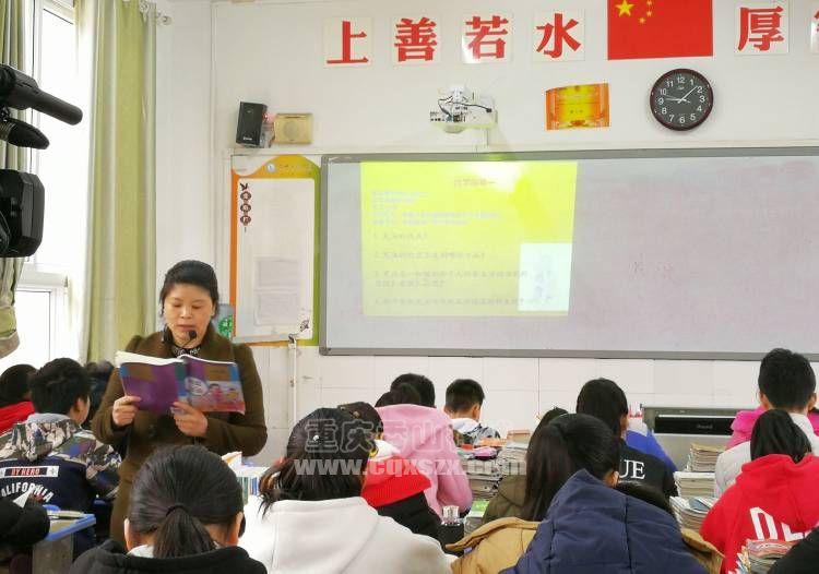 """秀山实验中学举行""""十九""""大进课堂活动"""