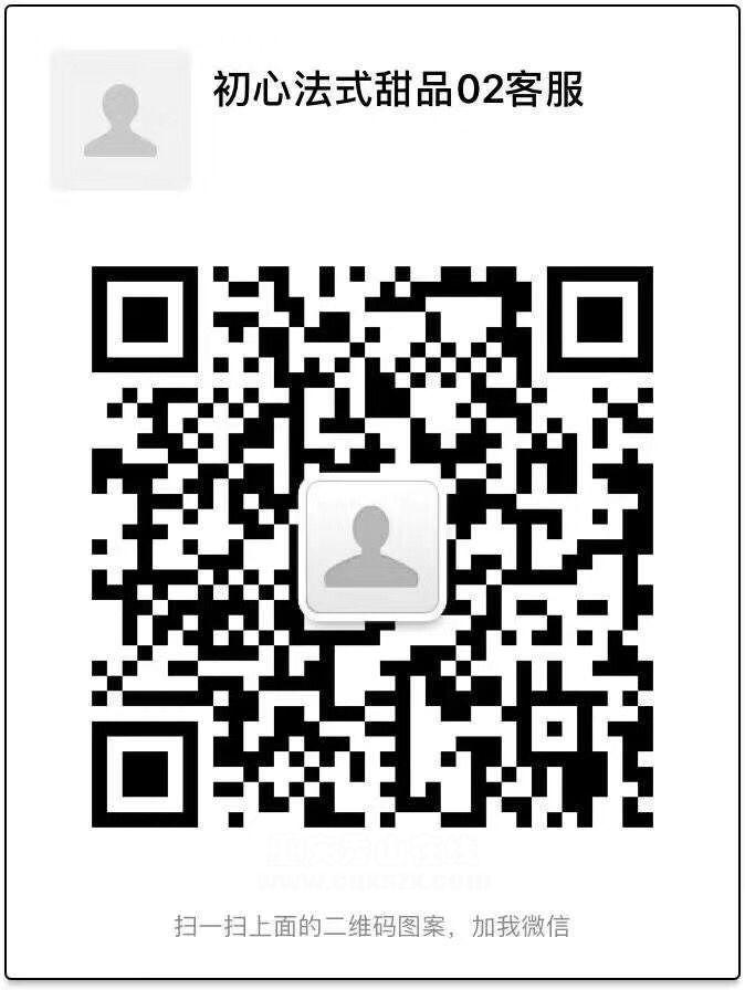 9F8E37E98FF846191AE6F65064041BDA.png