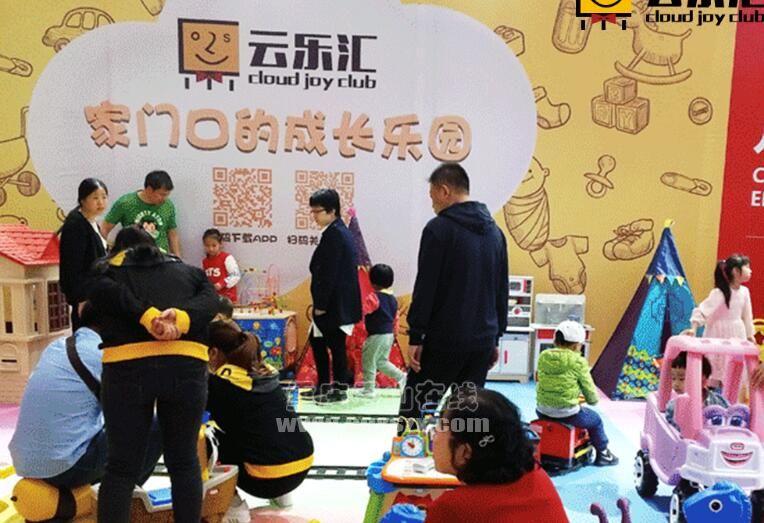 天津共享玩具——云乐汇专业玩具租赁