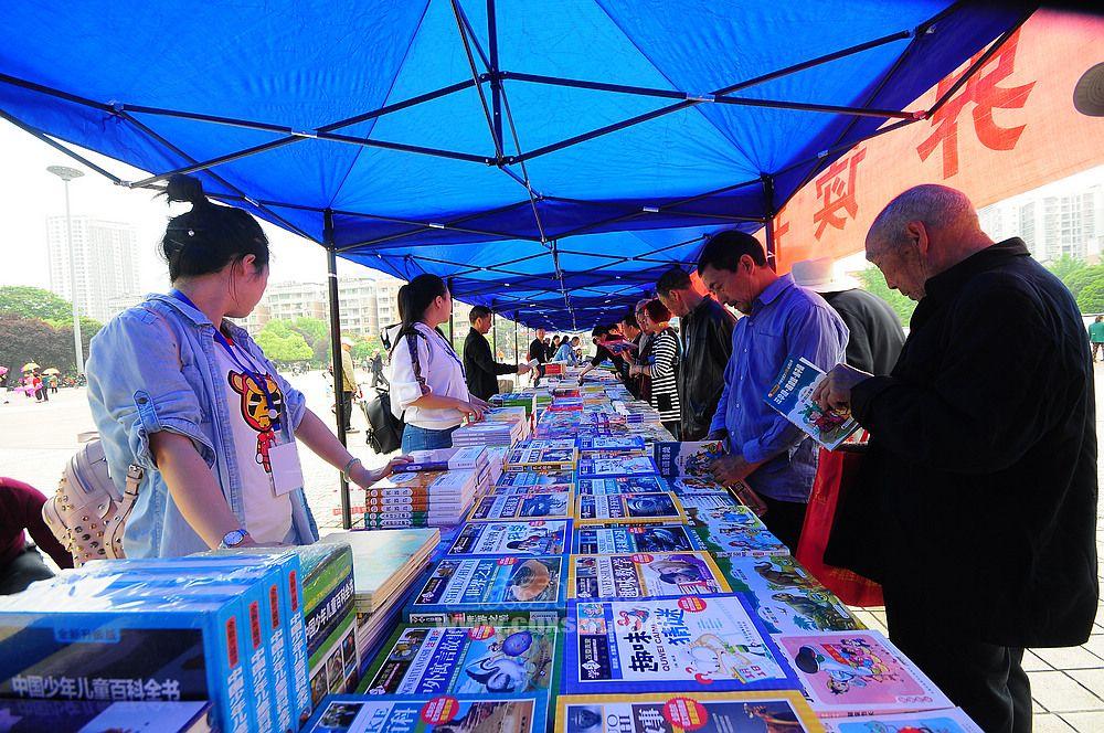 4·23世界读书日暨第十一届重庆读书月活动已经在花灯广场盛大开启