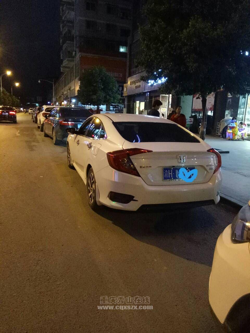 这样停车也会被贴罚单,天理何在?
