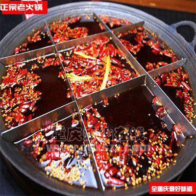 8899老火锅厨师.jpg
