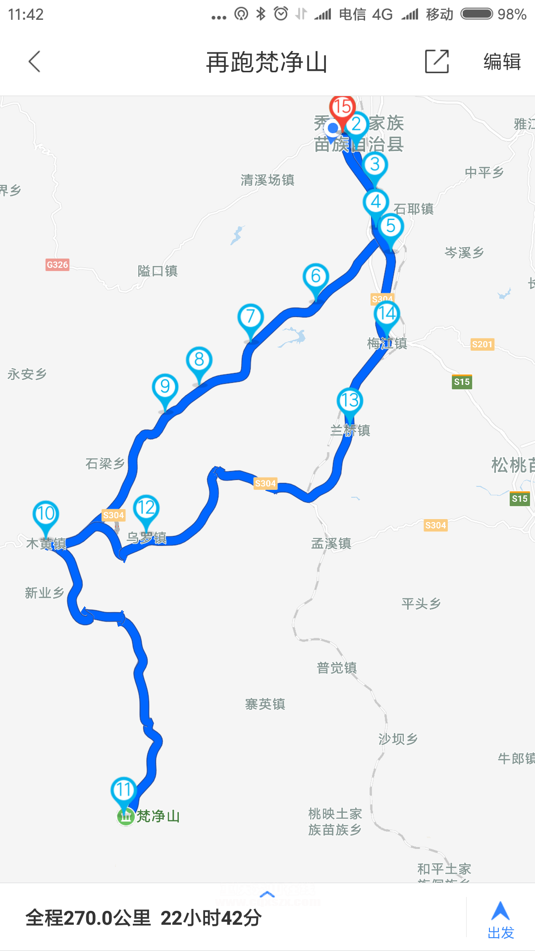 Screenshot_2018-05-22-11-42-10-340_com.baidu.Baid.png