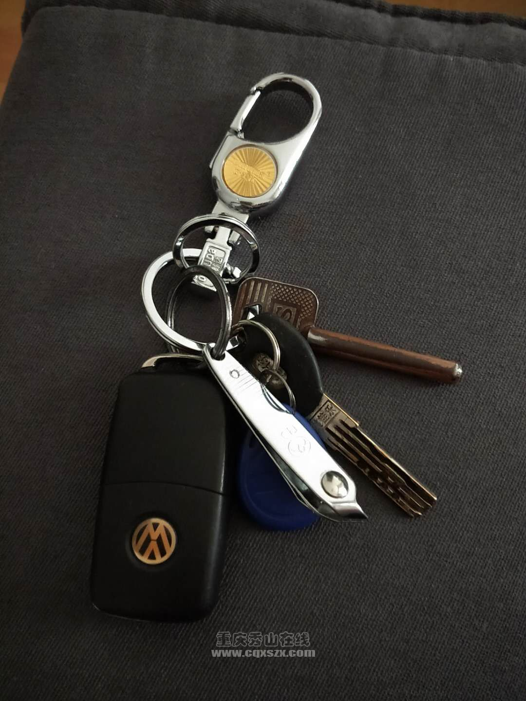 捡到钥匙一串