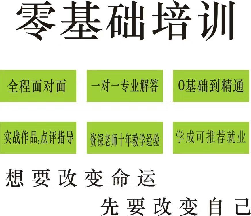 秀山第七期【平面设计】七月二十七日正式开课,报名倒计时啦!