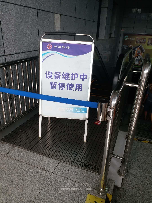 """秀山火车站出站口电梯""""设备维护中,暂停使用""""太坑人了"""