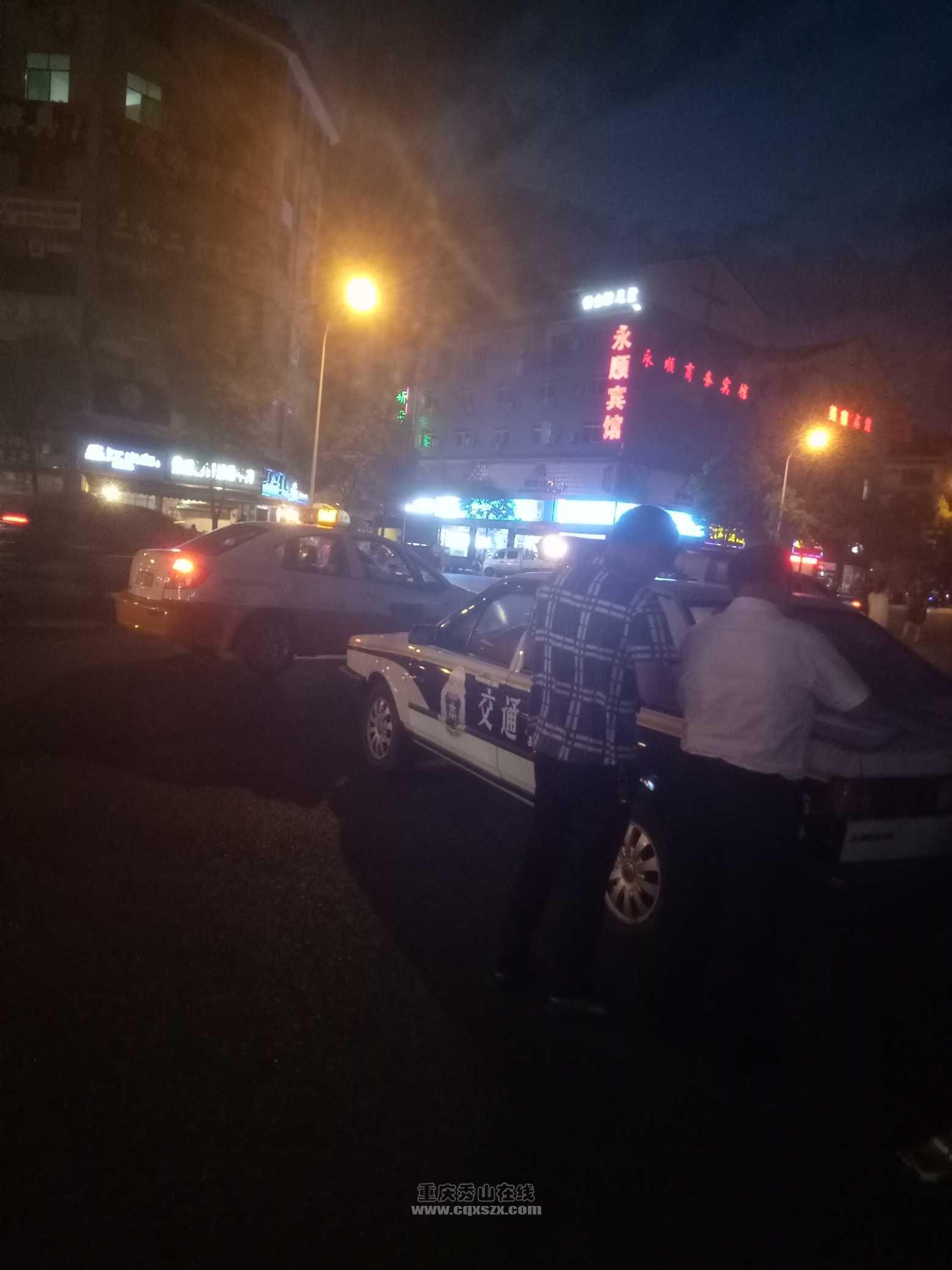 扫黑除恶中    秀山运管专项调查出租车行业