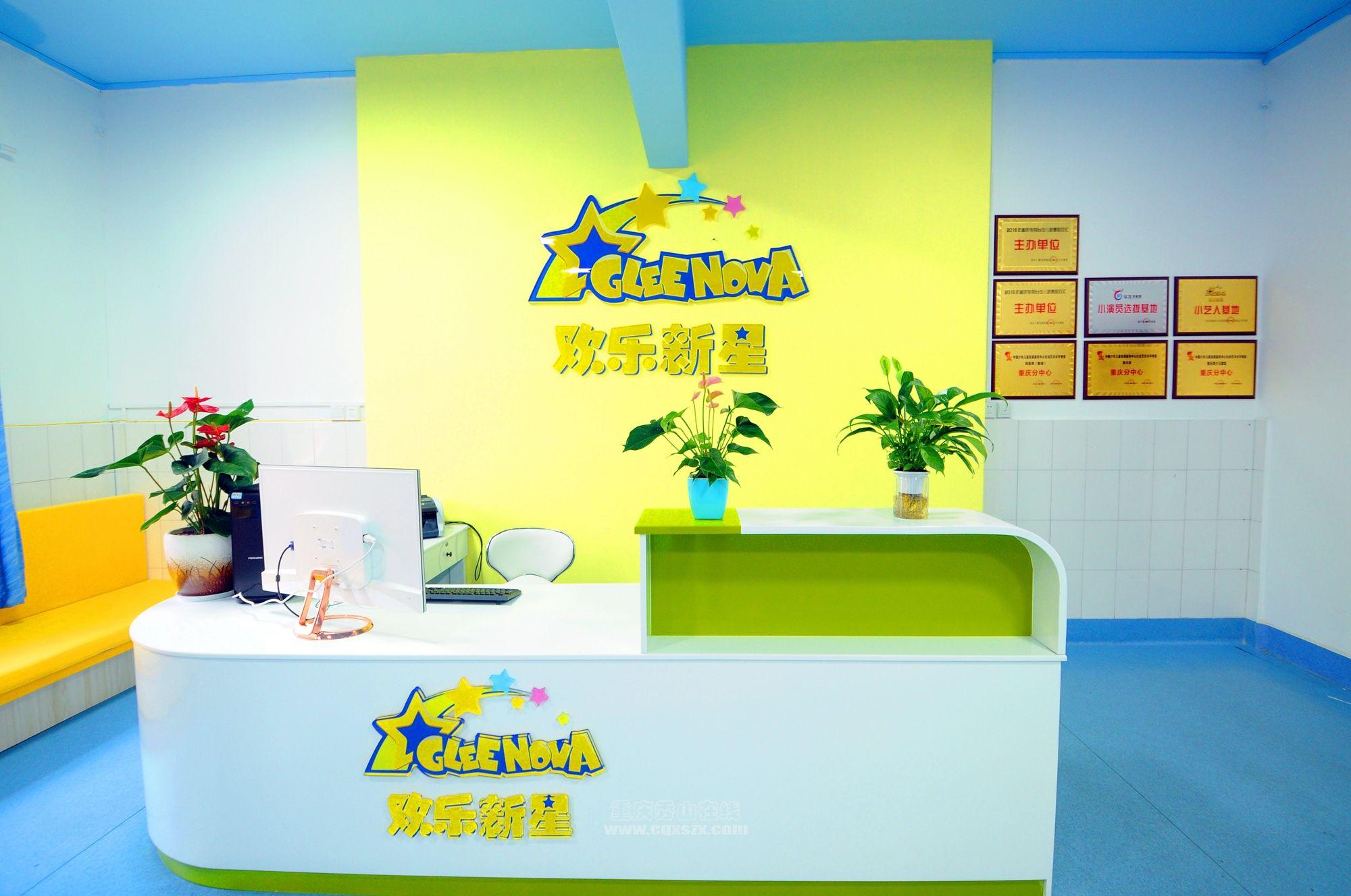 【欢乐新星】好消息来啦!重庆电视台这个栏目组旗下学校正式进入秀山!