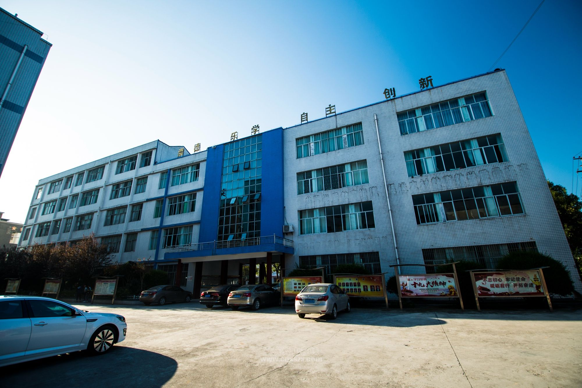 秀山清溪场镇中学风采一览
