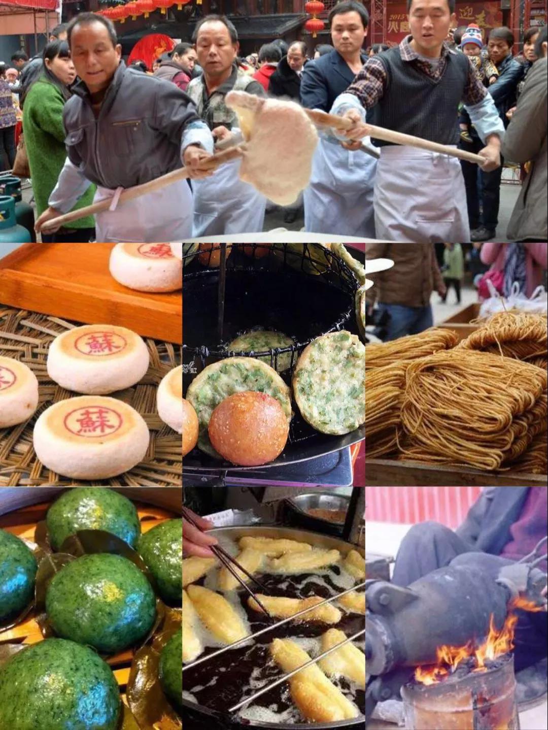 秀山金码头市场美食狂欢节,12月8日盛大开幕!约起~
