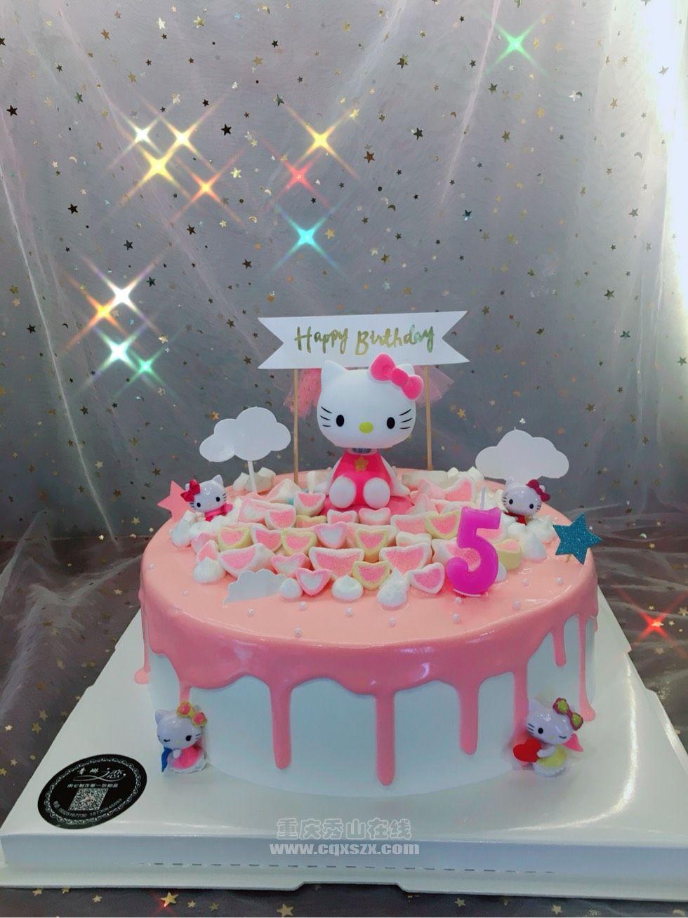 青琳之恋一家可以DIY的蛋糕店 甜品 热线电话15730845089