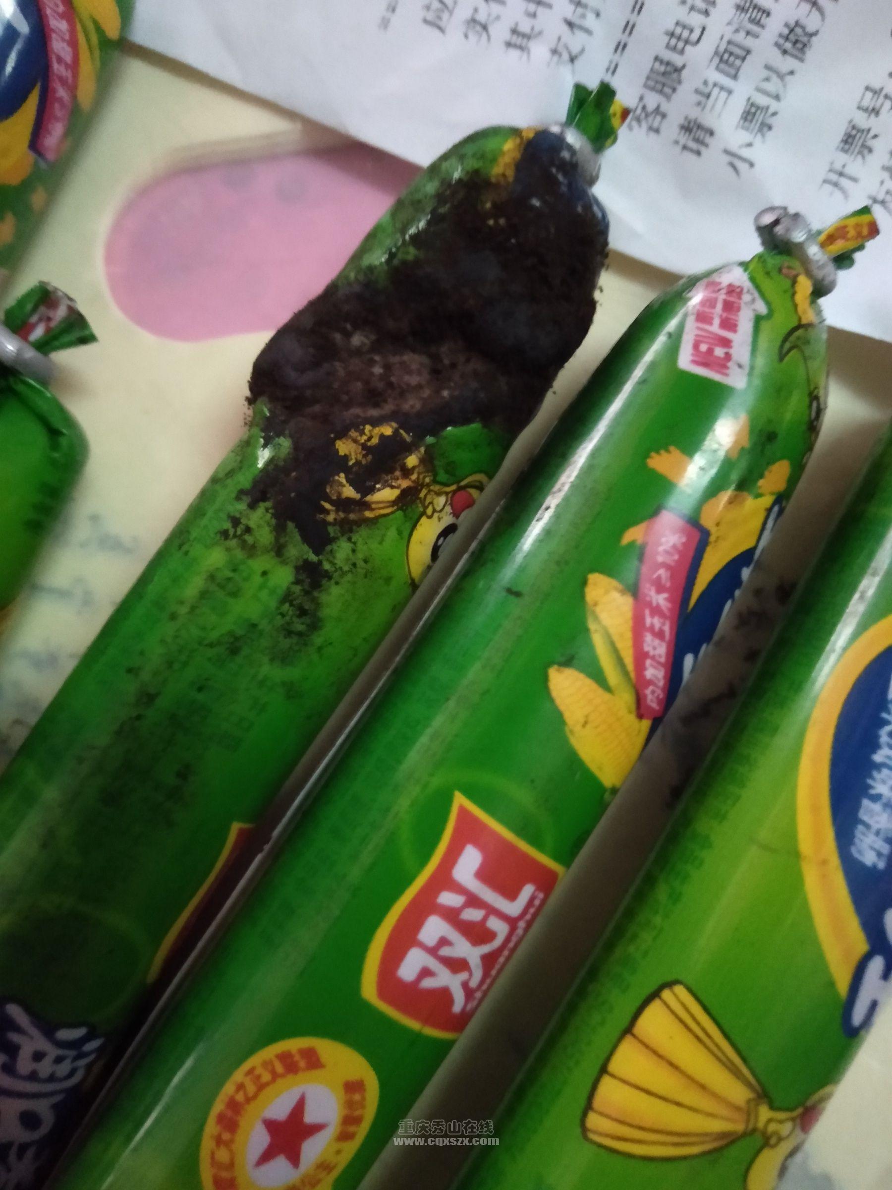 秀山这个超市卖的东西是从垃圾桶里面捡的吗
