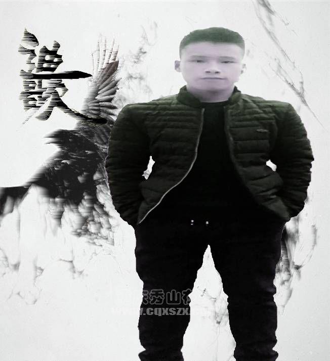 关于边城迪歌(Mc鸿磊)