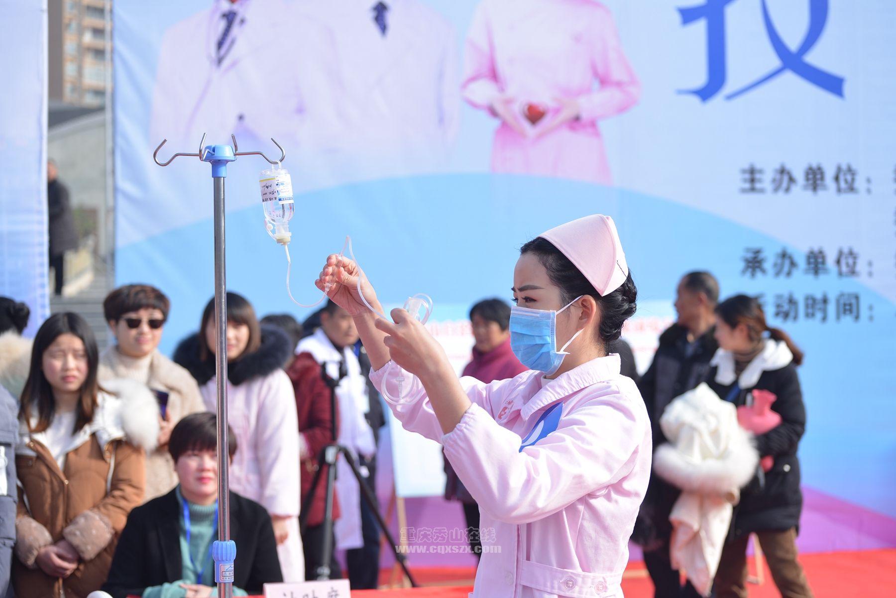 秀山自治县2018年医护技能大赛在花灯广场圆满举行